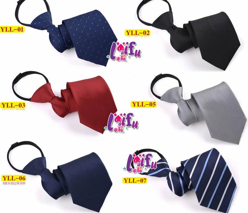來福,k707領帶拉鍊領帶各式花色8cm寬版領帶免手打領帶寬領帶,售價170元