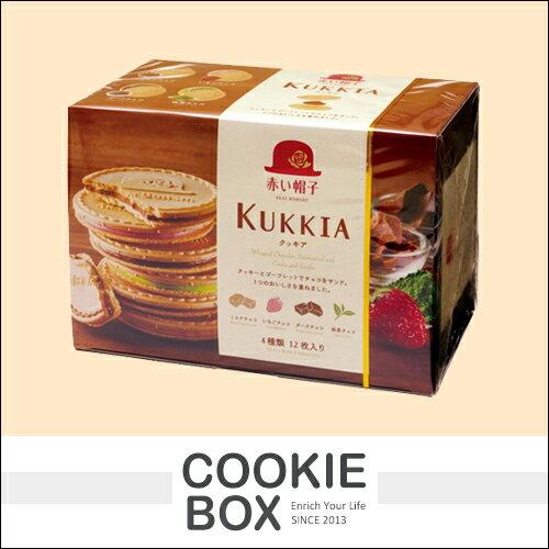 日本 KUKKIA 綜合 法蘭酥 12枚 93.6g 餅乾 薄餅 夾心酥 紅帽子 高帽子 草莓 巧克力 *餅乾盒子*
