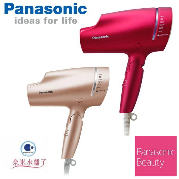 Panasonic 國際牌 奈米水離子吹風機 EH-NA9B ★美髮神器 日本同步
