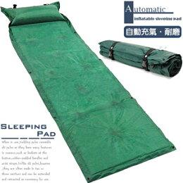 可拼接帶枕式自動充氣睡墊D041-TY301