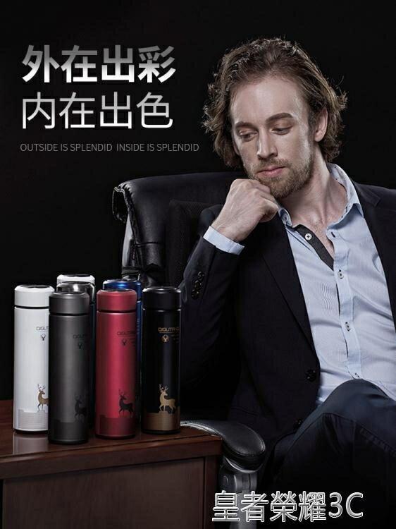 智慧保溫杯 保溫杯男士水杯女學生便攜大容量不銹鋼茶水分離泡茶杯子瓶 2021新款