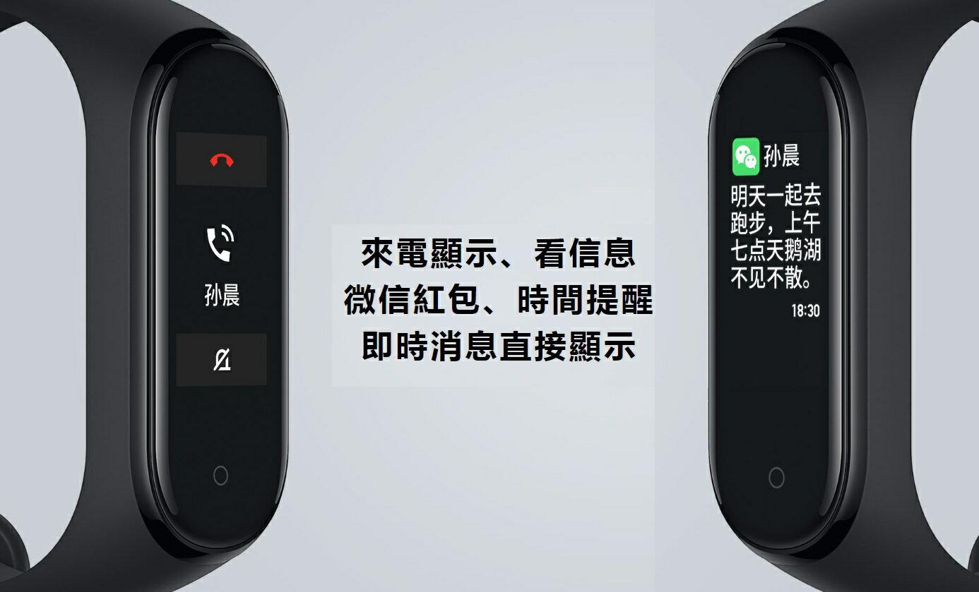 小米手環4 小米4 AMOLED 全彩螢幕 手環4 計步 心率 睡眠 (贈送腕帶+保護貼) GM數位生活館 3