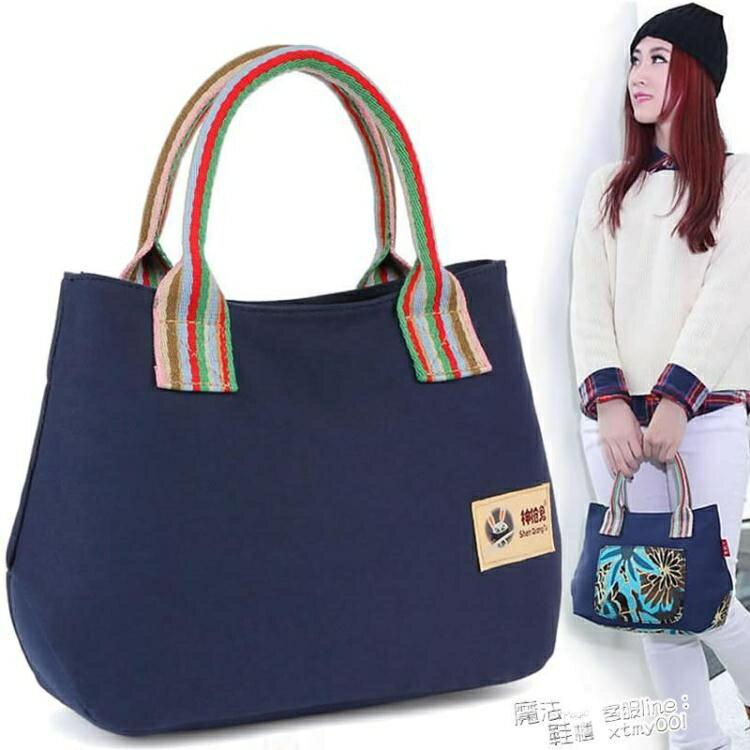 春夏媽媽小手拎包帆布中年女包休閒手提包百搭小布包上班購物小包