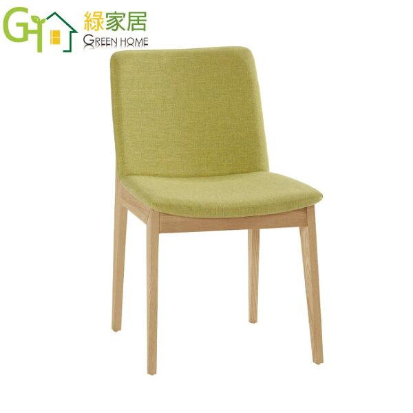 【綠家居】巴克現代亞麻布造型餐椅(二色可選)
