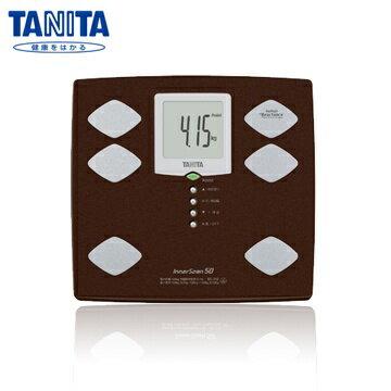TANITA體組成計BC312棕色~日本原裝~限量加贈運動水壺,纖咖啡,專用提袋(送完為止)