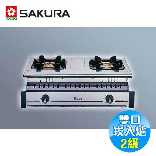 櫻花 SAKULA 不鏽鋼防空燒崁入式瓦斯爐 G-6320KS