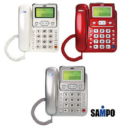 【SAMPO聲寶】 來電顯示有線電話機 HT-W901L