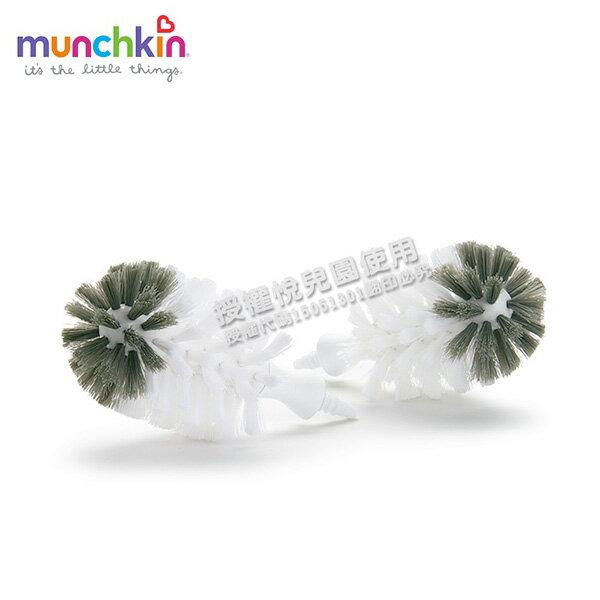 美國 munchkin 不鏽鋼奶瓶刷-替換刷頭2入【悅兒園婦幼生活館】