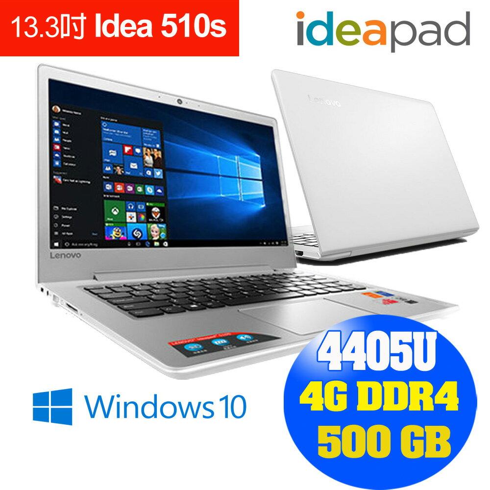 【DR.K3C】Lenovo LenIdeaPad 510s 13.3吋 Pentium 4405U/4G/500G Win 10 美型文書筆電 白