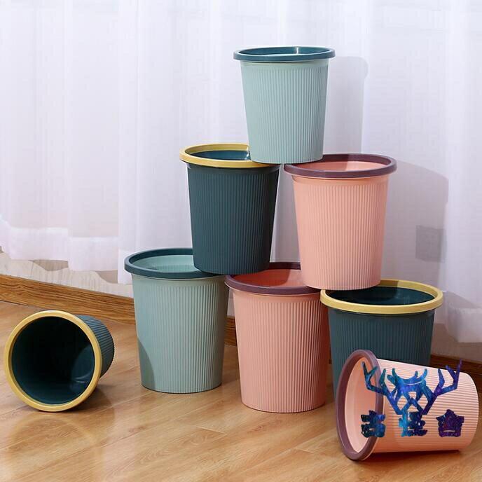【2/4個】垃圾桶家用客廳臥室廚房衛生間廁所可愛