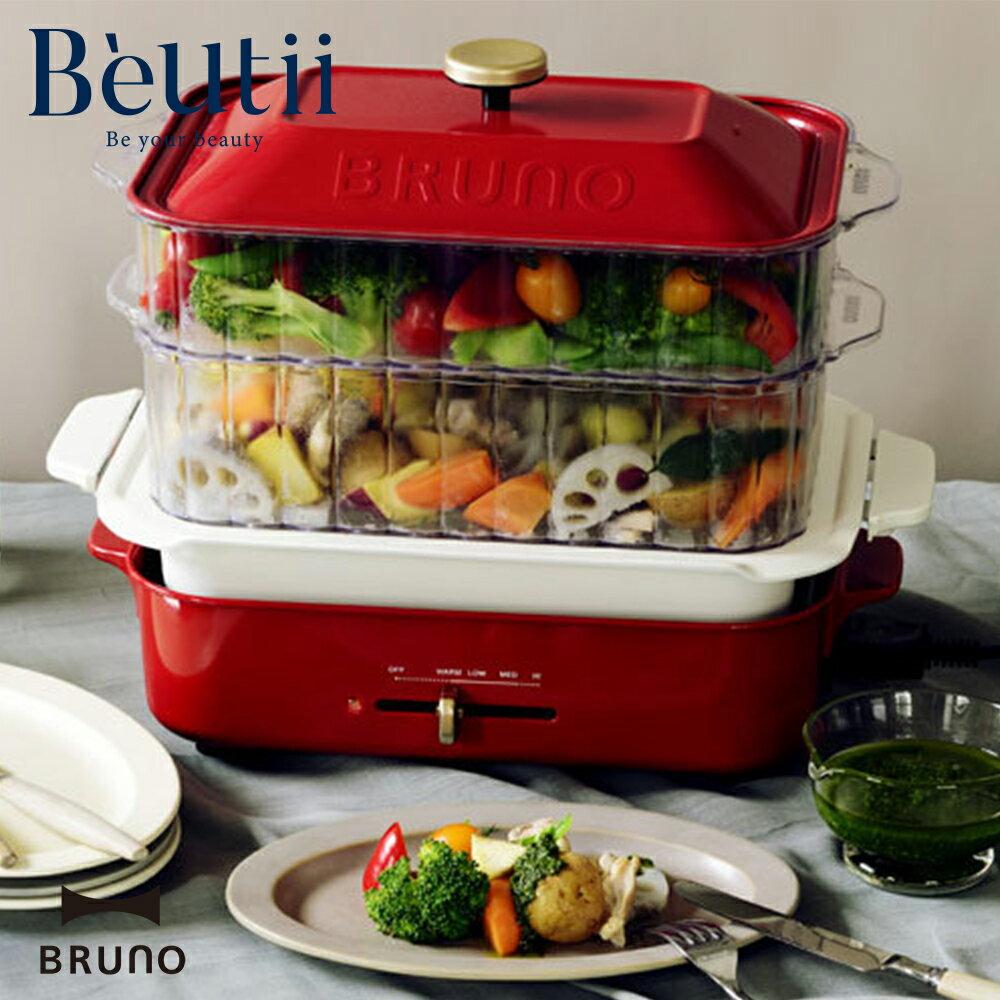 【配件賣場】BRUNO STEAM 電烤盤專用蒸格 BOE021多功能電烤盤 專用配件 台灣公司貨 日本品牌