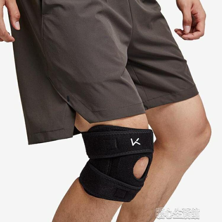 開放式護膝一只裝籃球健身半月板緩沖可調節運動膝蓋yh