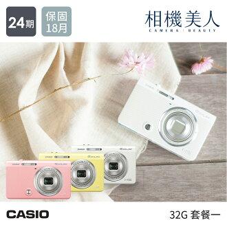 【32G套餐一】CASIO ZR65 WIFI 贈SanDisk 32G+電池+座充+原廠相機包+清潔組+讀卡機+小腳架+保貼  新一代 ZR55 ZR50 WIFI 傳輸 翻轉螢幕 美肌 美顏 自拍神器