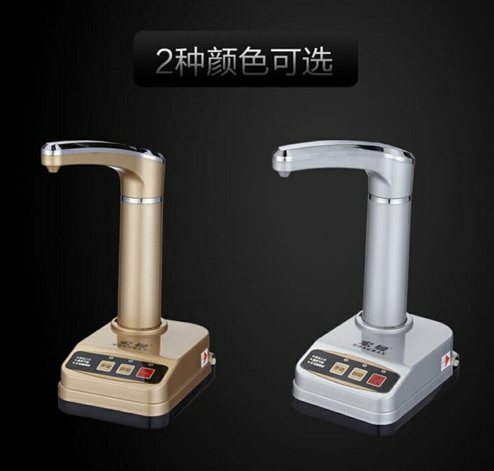飲水桶桶裝水抽水器礦泉水純凈水電動自動手壓式吸上水器機家用 清涼一夏钜惠