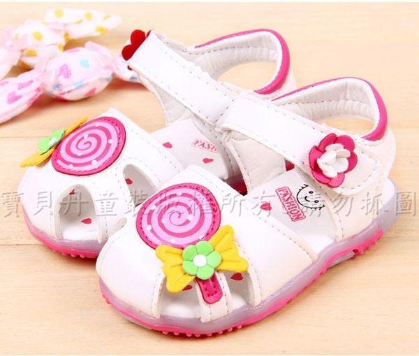 ☆╮寶貝丹童裝╭☆新款 女款 可愛 棒棒糖 繽紛 防滑 舒適 涼鞋 防水鞋 涼拖鞋 現貨
