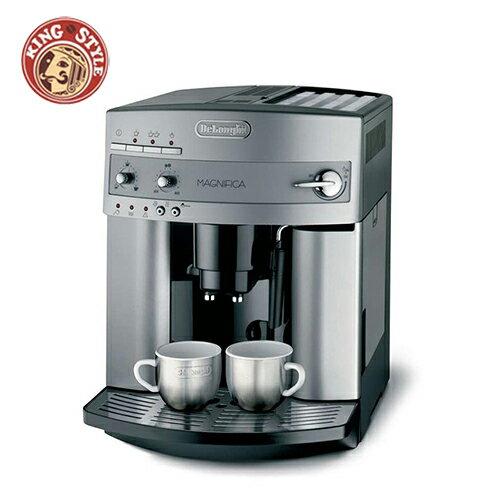 【Delonghi】迪朗奇 MAGNIFICA ESAM3200.S 全自動咖啡機 - 限時優惠好康折扣