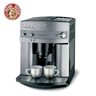 【Delonghi】迪朗奇 MAGNIFICA ESAM3200.S 全自動咖啡機