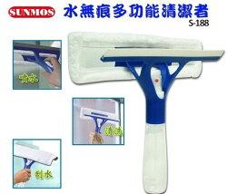 【東洋商行】多功能 噴霧 刮板 擦拭 三合一 清潔器 S-188(中)適用浴室、磁磚、玻璃、汽車玻璃窗、餐桌椅子…等