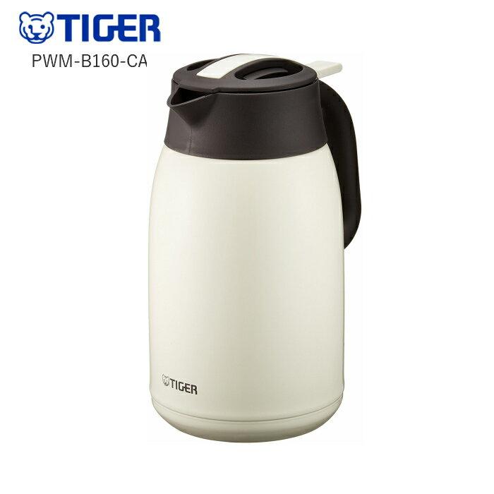 日本Tiger虎牌 不鏽鋼可提式保冷保溫瓶 / 1.6L / PWM-B160-CA / 日本必買代購/日本樂天直送 (4300)。件件免運