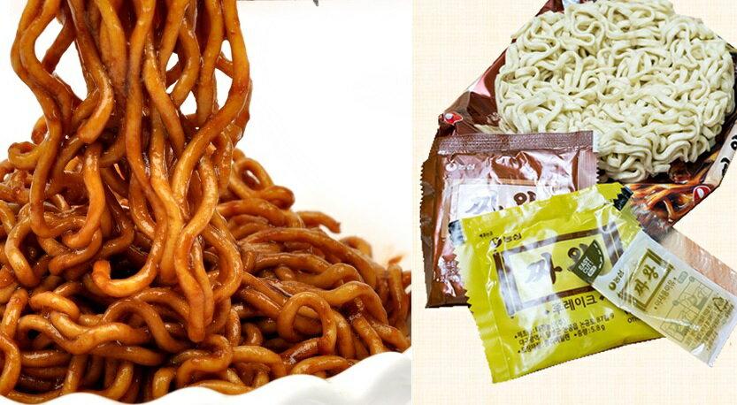 有樂町進口食品 韓流來襲 農心 炸醬王碗麵  炸王 105g K50 8801043032766 2