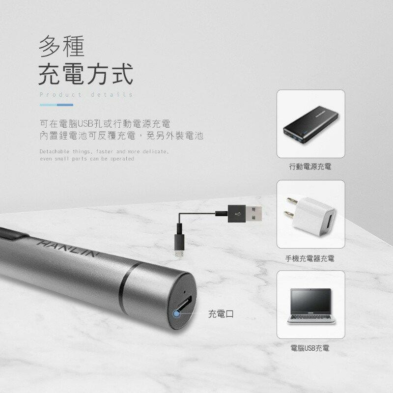 HANLIN-015N46P 充電USB電動螺絲起子46套裝組 7