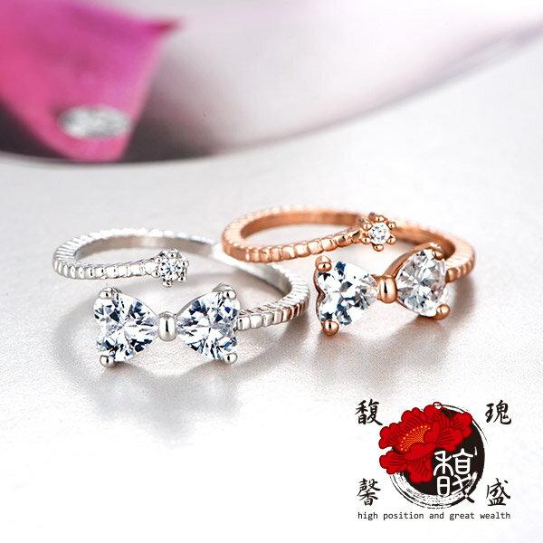 玫瑰色【玫瑰繽紛桃花戒指】桃花鍍銀水晶人緣情侶開運含開光馥瑰馨盛NS0255-2