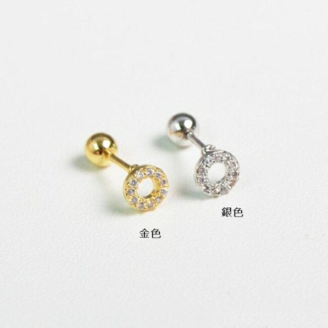 316L醫療鋼 小圓形圓圈 天然白水晶 旋轉式耳環-金、銀 防抗過敏 單支販售