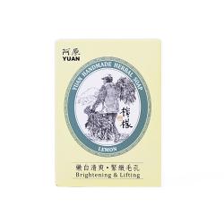 【阿原肥皂】檸檬皂 (115g)