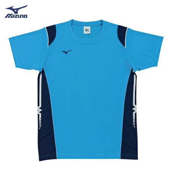 V2TA7G1617(淺天藍X深丈青)男女通款吸汗快乾、抗紫外線布料排球上衣(【美津濃MIZUNO】