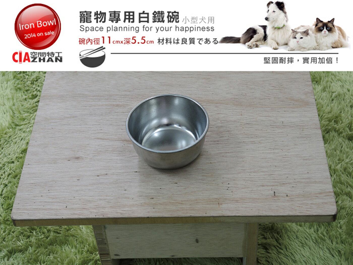 飼料碗 圓碗 貓碗 餵食器 進食碗 食盆 3號不鏽鋼碗盆 全新 小型犬白鐵狗碗 不銹鋼單口碗 耐用好清洗 ?空間特工?