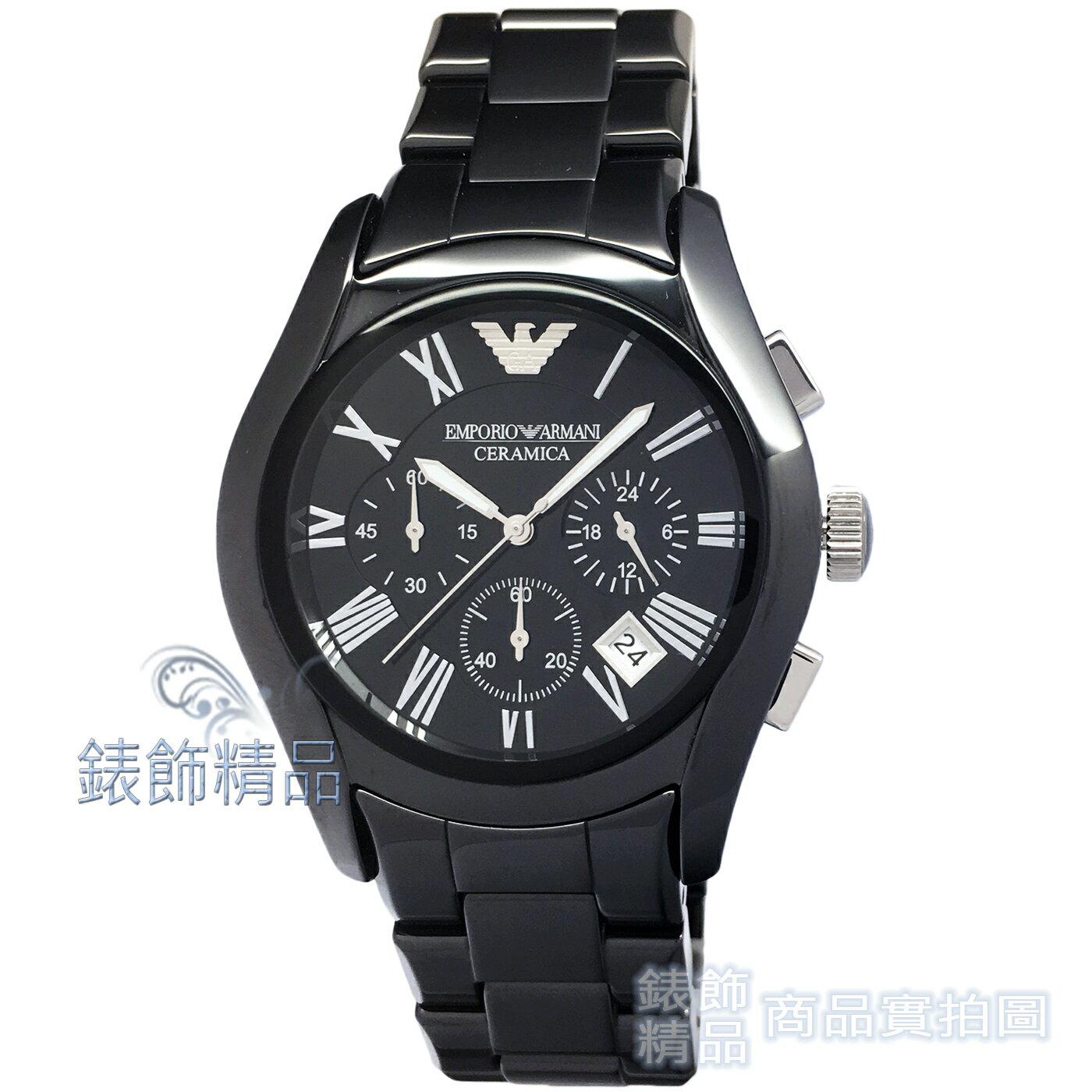 【錶飾精品】 ARMANI 亞曼尼 AR1400 計時碼錶 日期 黑面 陶瓷 男錶