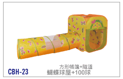 【兒童玩具】蝴蝶方形+隧道帳篷