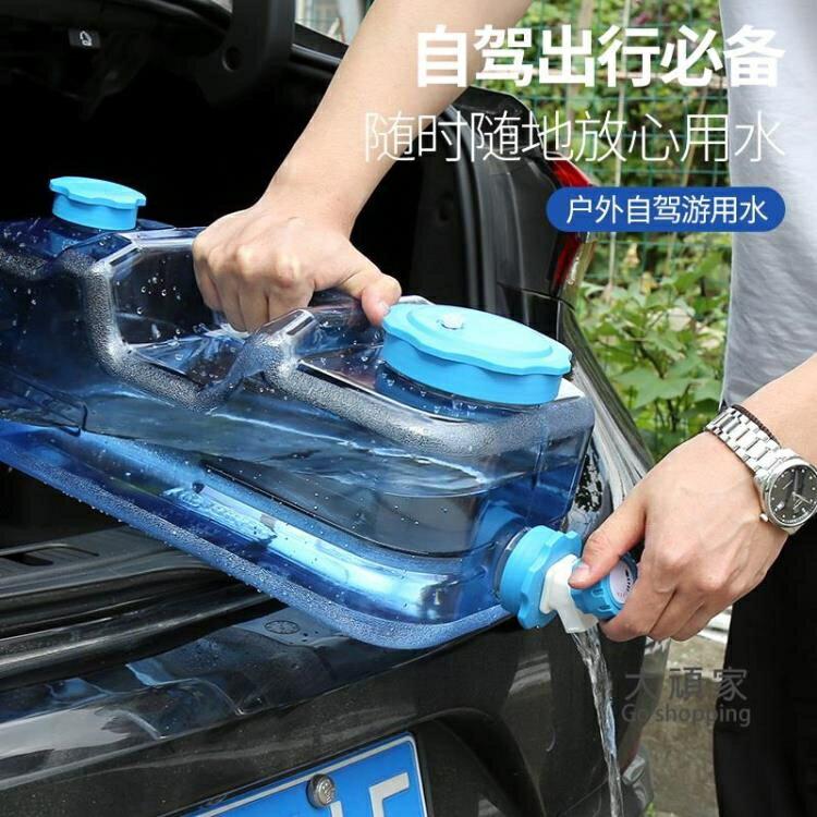自駕遊儲水桶 戶外儲水箱車儲水桶大容量后備箱便攜式龍頭帶載用水桶水龍頭方桶T