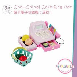 【淘氣寶寶】 【美國B.Toys感統玩具】露卡電子收銀機(淺粉) PlayCiRcle系列