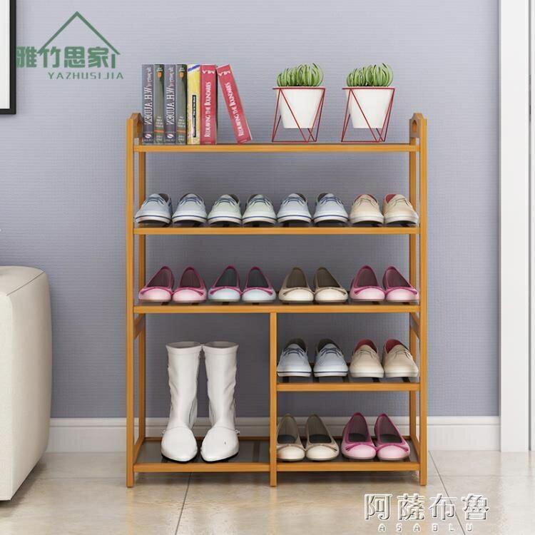 【快速出貨】鞋櫃 大容量簡易鞋架多層家用經濟型多功能家里人宿舍實木組裝鞋柜   七色堇 元旦 交換禮物