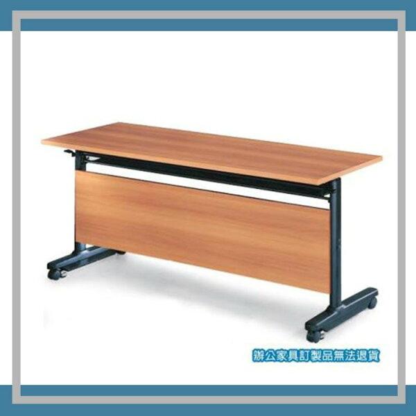 『商款熱銷款』【辦公家具】PUT-2060H櫸木紋折合式會議桌書桌鐵桌摺疊臨時活動