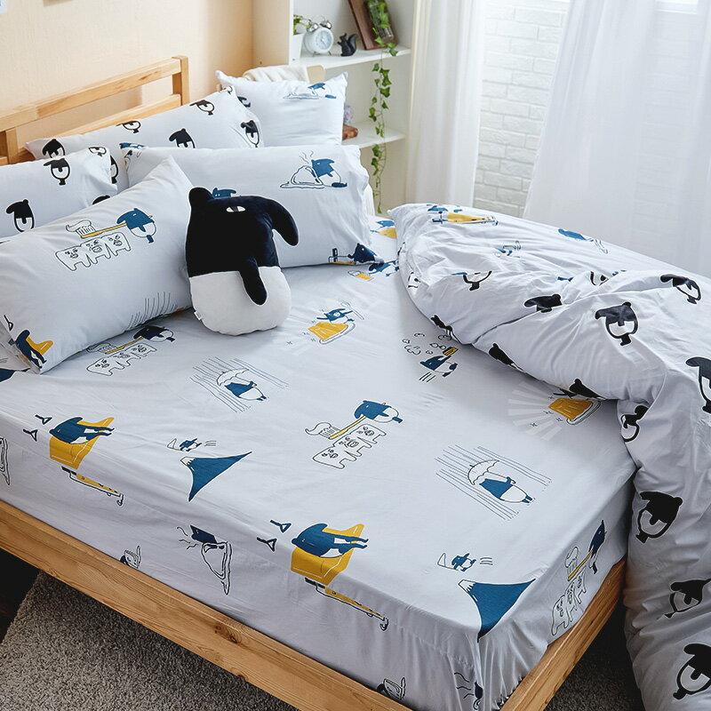 新品!床包  /  單人-100%精梳棉【馬來貘的悠閒時光】含一件枕套,獨家人氣插畫家聯名款,戀家小舖台灣製 5