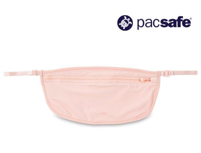 【Pacsafe 澳洲】Coversafe S100 隱藏式腰包 貼身腰掛暗袋 旅遊防盜腰包 粉色 (10129314)