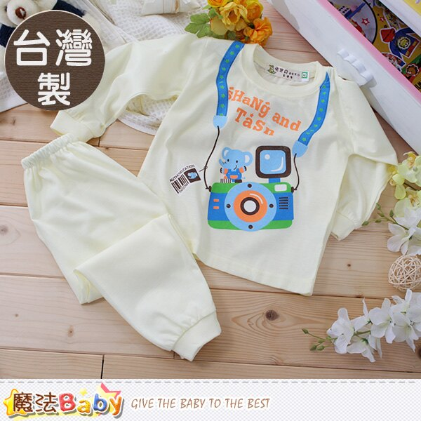 兒童套裝 台灣製薄長袖居家套裝 魔法Baby~k60103