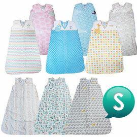 【淘氣寶寶】美國 HALO 防踢包腳包巾/睡袋 刷毛/薄棉 S號【美國第一大嬰童睡袍品牌】