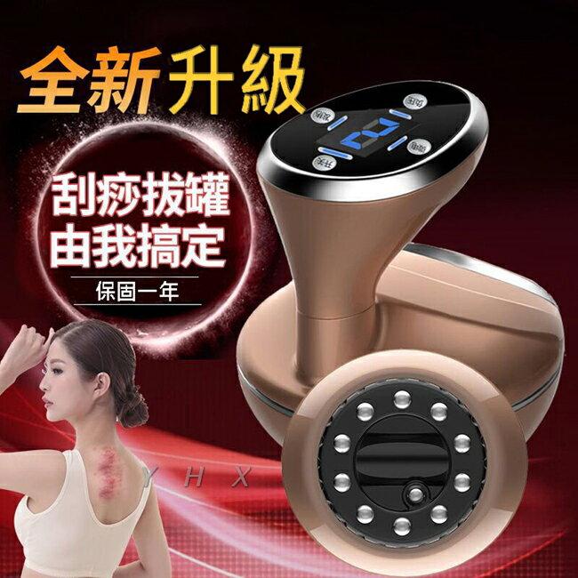 第三代刮痧神器 引力操盤手 刮痧神器 美容拔罐 台灣檢測出貨 正品免運 養生神器 刮痧 吸痧儀 養生