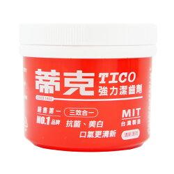 天工 蒂克強力潔齒劑 清新薄荷 140g