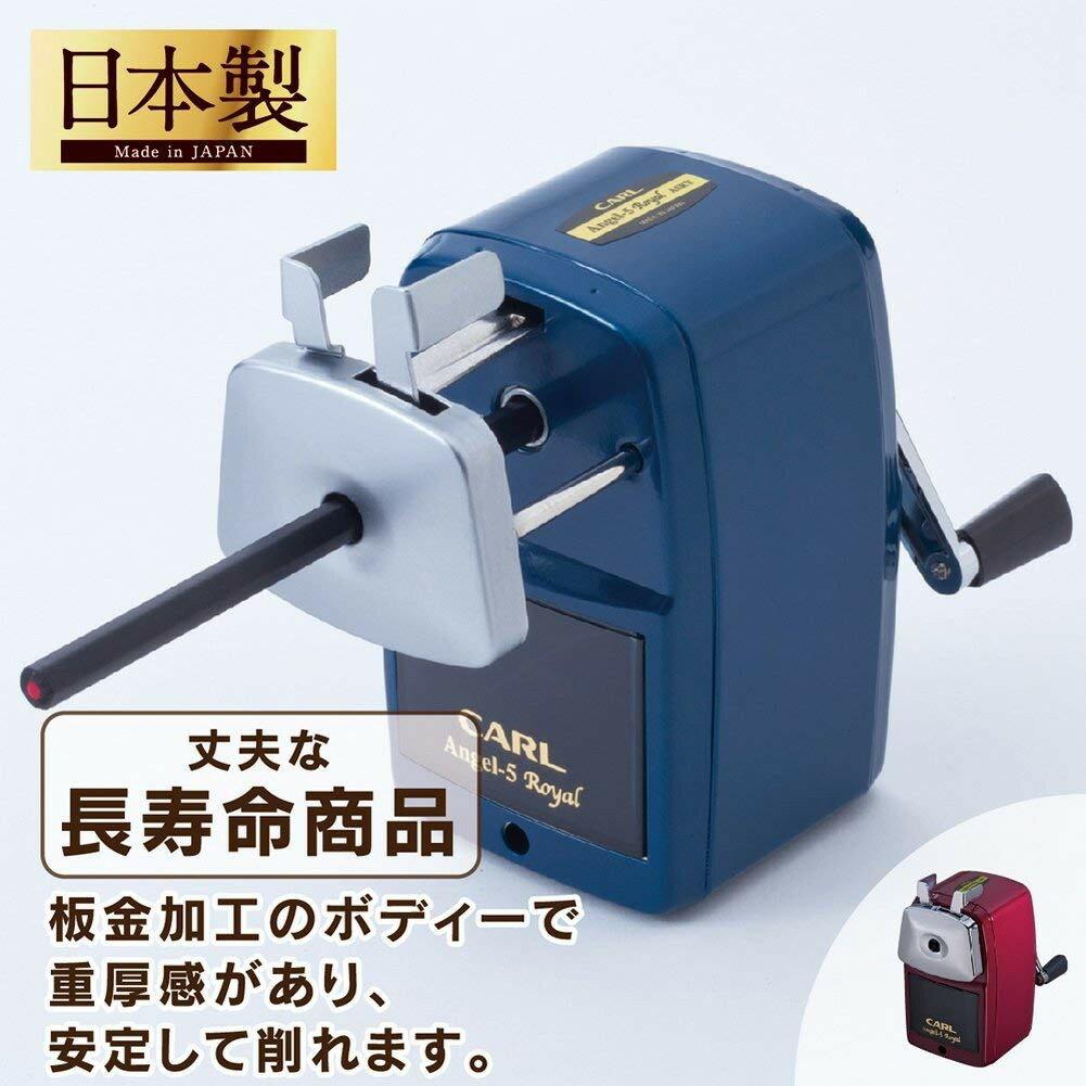 【CARL】Angel-5 Royal 削鉛筆機(藍)
