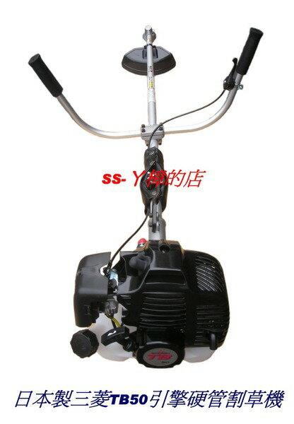 日本原裝三菱TB50引擎 肩掛式KAAZ(F350)硬管引擎割草機-馬力最大(含稅價)