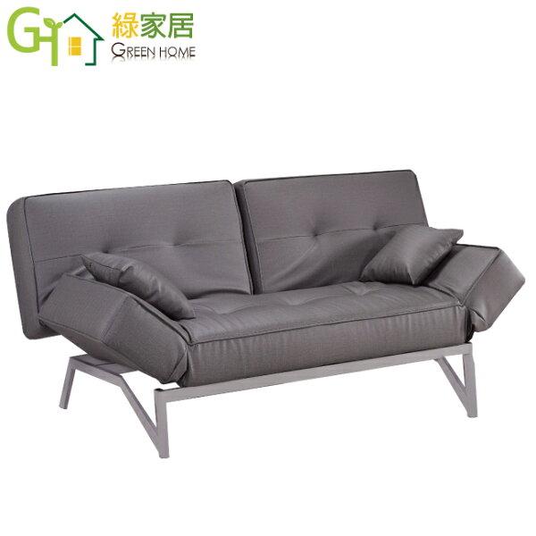 【綠家居】高柏時尚耐磨機能皮革二用沙發沙發床(展開式設計)