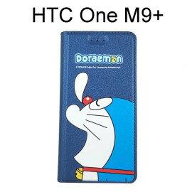 哆啦A夢皮套 [瞌睡] HTC One M9+ (M9 Plus) 小叮噹【台灣正版授權】