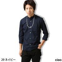 日本製 立領襯衫  ciao
