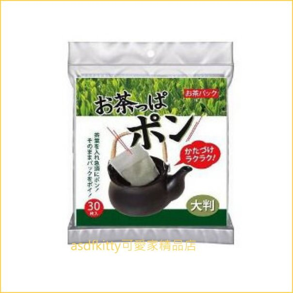 asdfkitty可愛家☆茶包袋-大-日本製