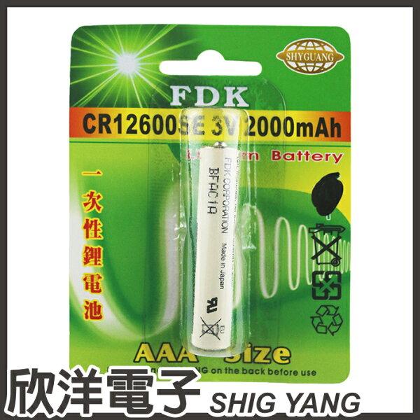 ※欣洋電子※FDK一次性鋰電池AAA(CR12600SE)3V2000mAh日本製