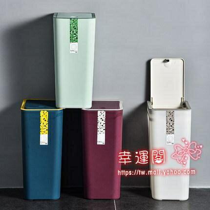 垃圾桶 按壓式夾縫垃圾桶家用帶蓋創意衛生間廁所客廳分類式有蓋大號紙簍